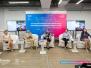 МКФ-2018, кейс-конференция «Индустриально-творческие кластеры как инструмент развития моногородов и территорий»