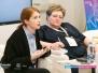 МКФ-2018, сессия «Образовательные технологии в креативной экономике»